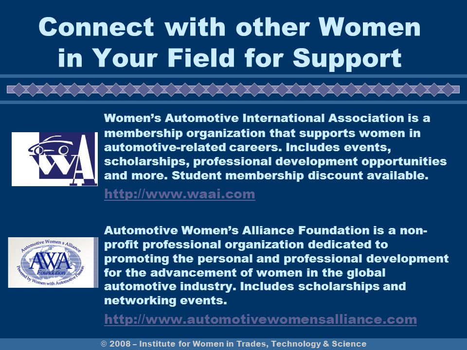 WomenTechWorld.org The on-line home for women technicians to connect with each other.