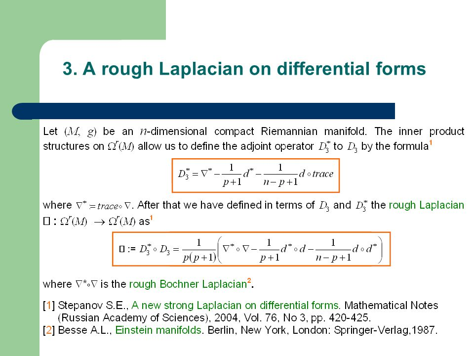 3. A rough Laplacian on differential forms
