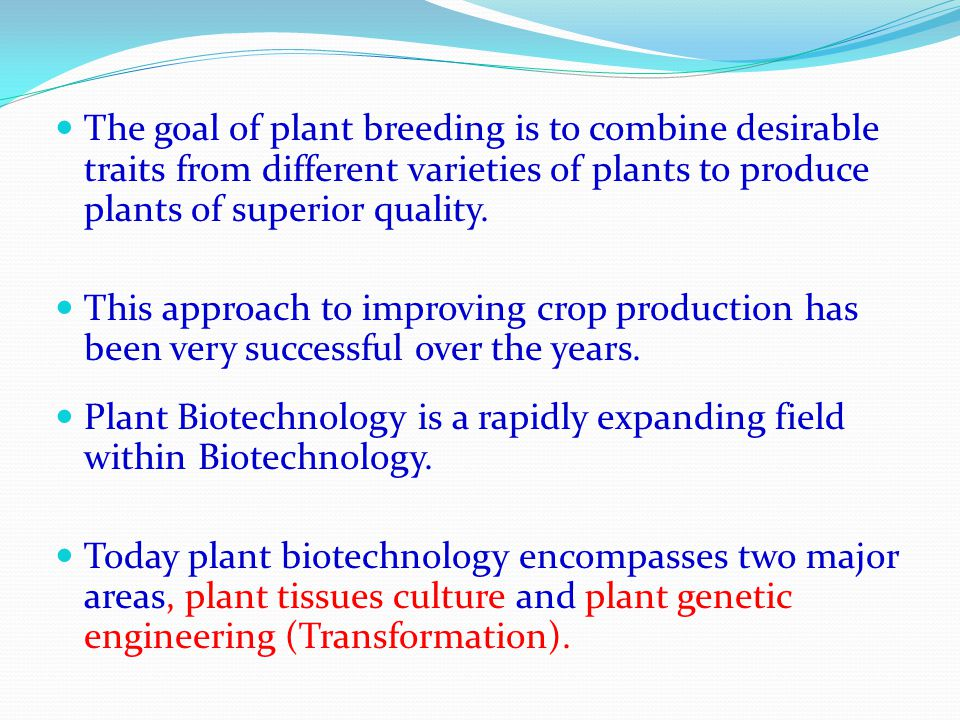 Transgenic Plants: A transgenic crop plant contains a gene or genes which have been artificially inserted instead of the plant acquiring them through pollination.