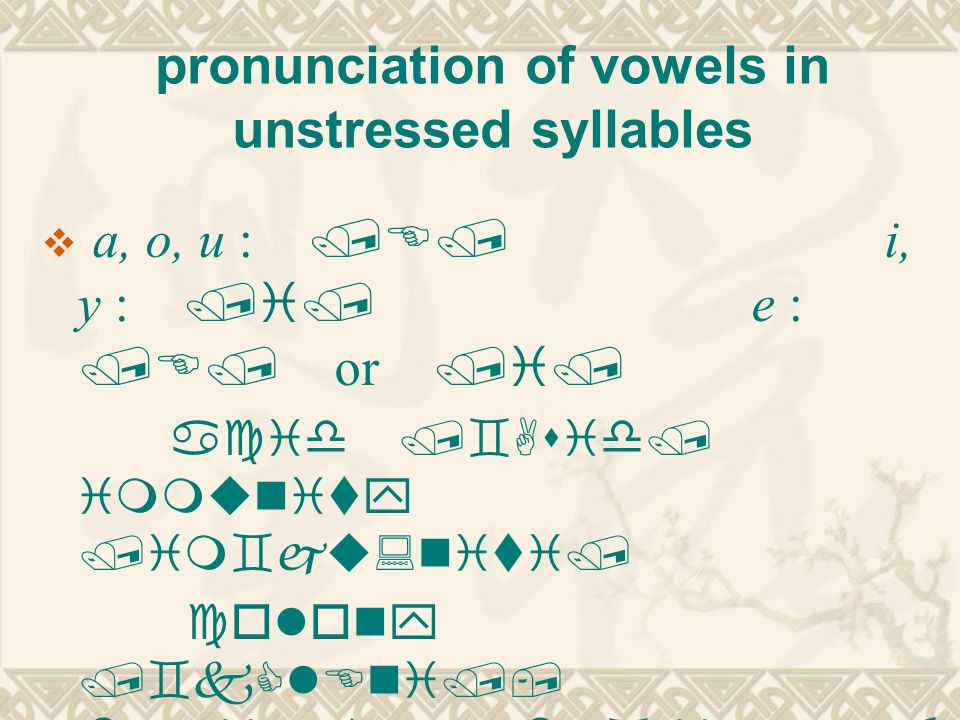pronunciation of vowels in unstressed syllables  a, o, u : /E/ i, y : /i/ e : /E/ or /i/ acid /`Asid/ immunity /im`ju:niti/ colony /`kClEni/, bacillus /bE`silEs/.