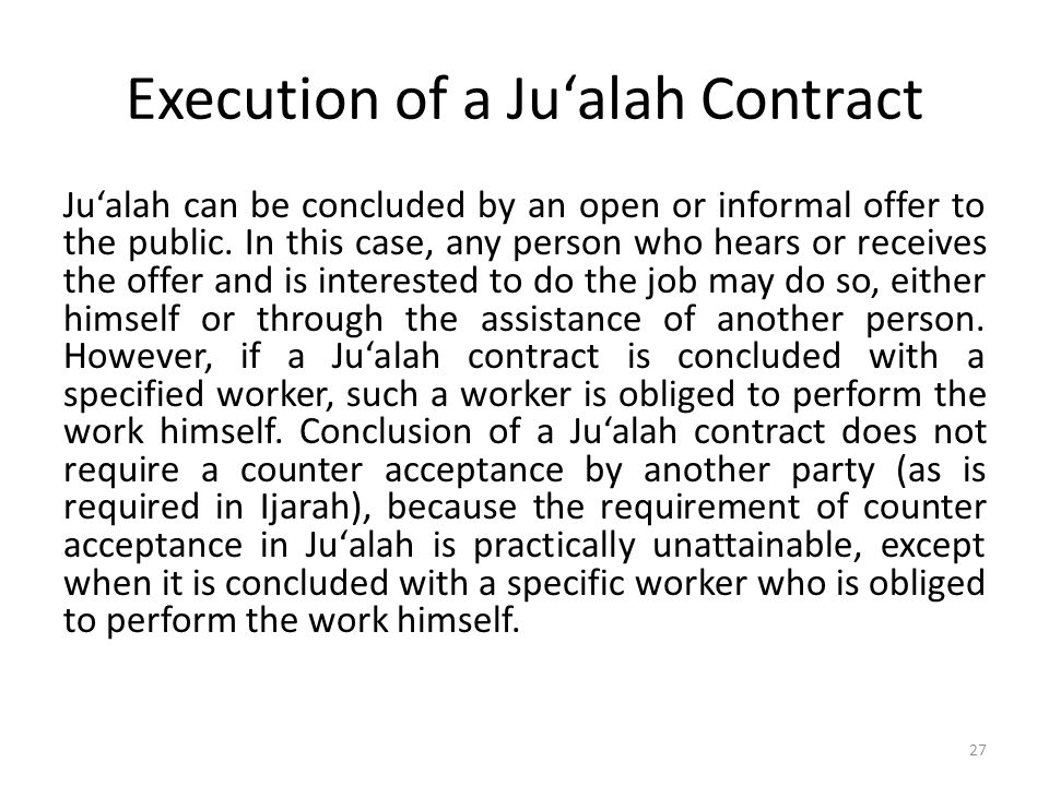Execution of a Ju'alah Contract Ju'alah can be concluded by an open or informal offer to the public. In this case, any person who hears or receives th