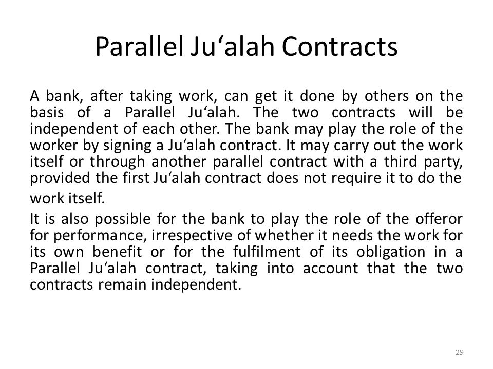 Parallel Ju'alah Contracts A bank, after taking work, can get it done by others on the basis of a Parallel Ju'alah. The two contracts will be independ