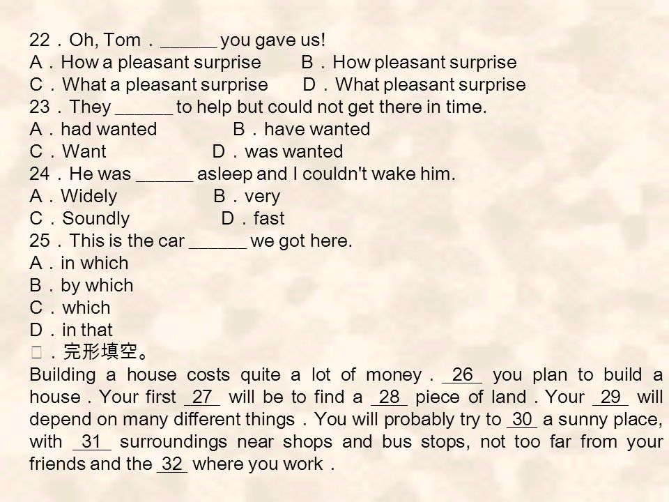 22 . Oh, Tom . ______ you gave us.
