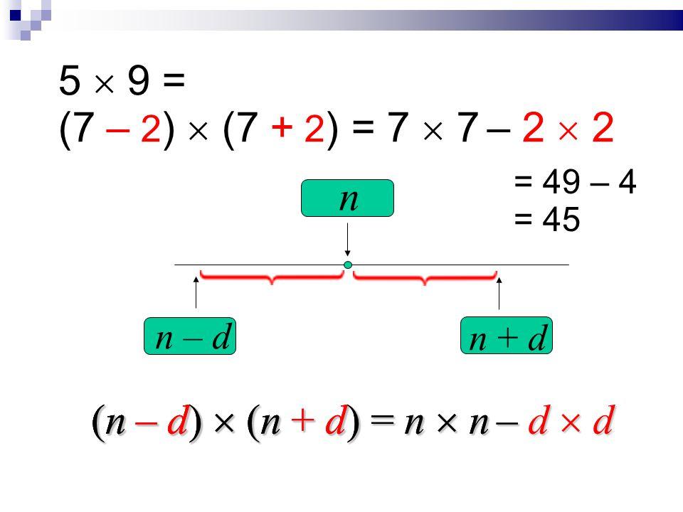 (n – d)  (n + d) = n  n – (n – d)  (n + d) = n  n – d  d 5  9 = (7 – 2 )  (7 + 2 ) = 7  7 – 2  2 n – d n + d n (n – d)  (n + d) (n – d) = 49