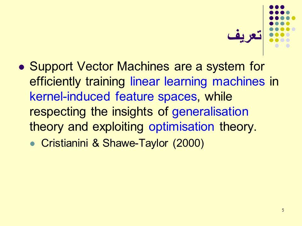 5 تعریف Support Vector Machines are a system for efficiently training linear learning machines in kernel-induced feature spaces, while respecting the