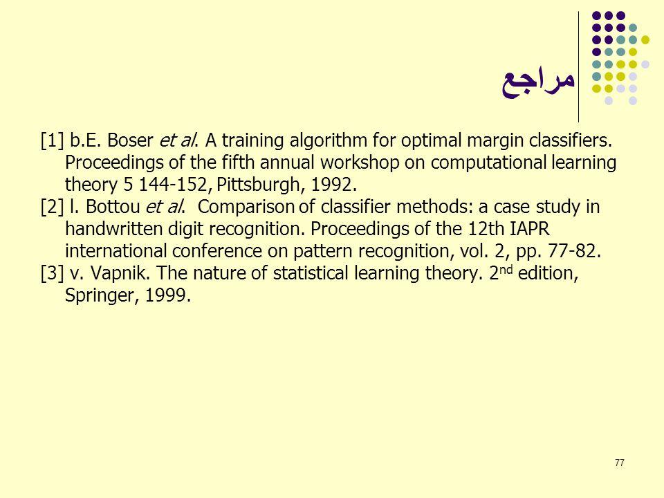 77 مراجع [1] b.E. Boser et al. A training algorithm for optimal margin classifiers. Proceedings of the fifth annual workshop on computational learning