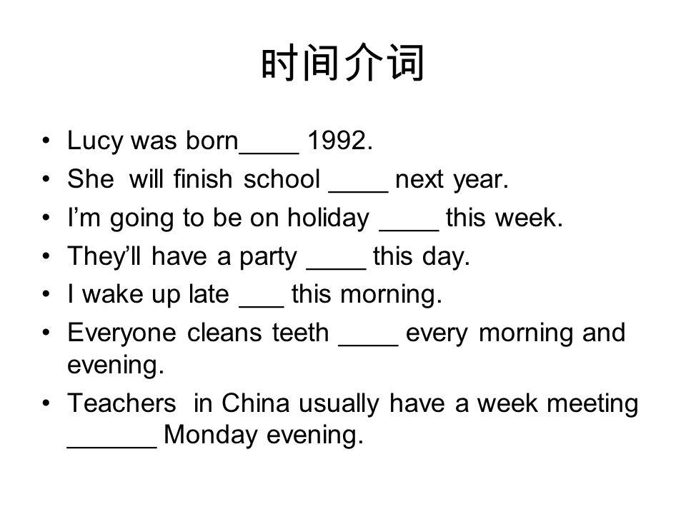时间介词 Lucy was born____ 1992. She will finish school ____ next year.