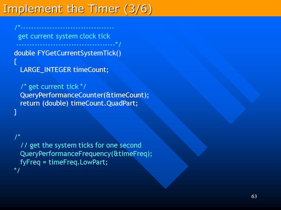63 /*------------------------------------ get current system clock tick --------------------------------------*/ double FYGetCurrentSystemTick() { LAR