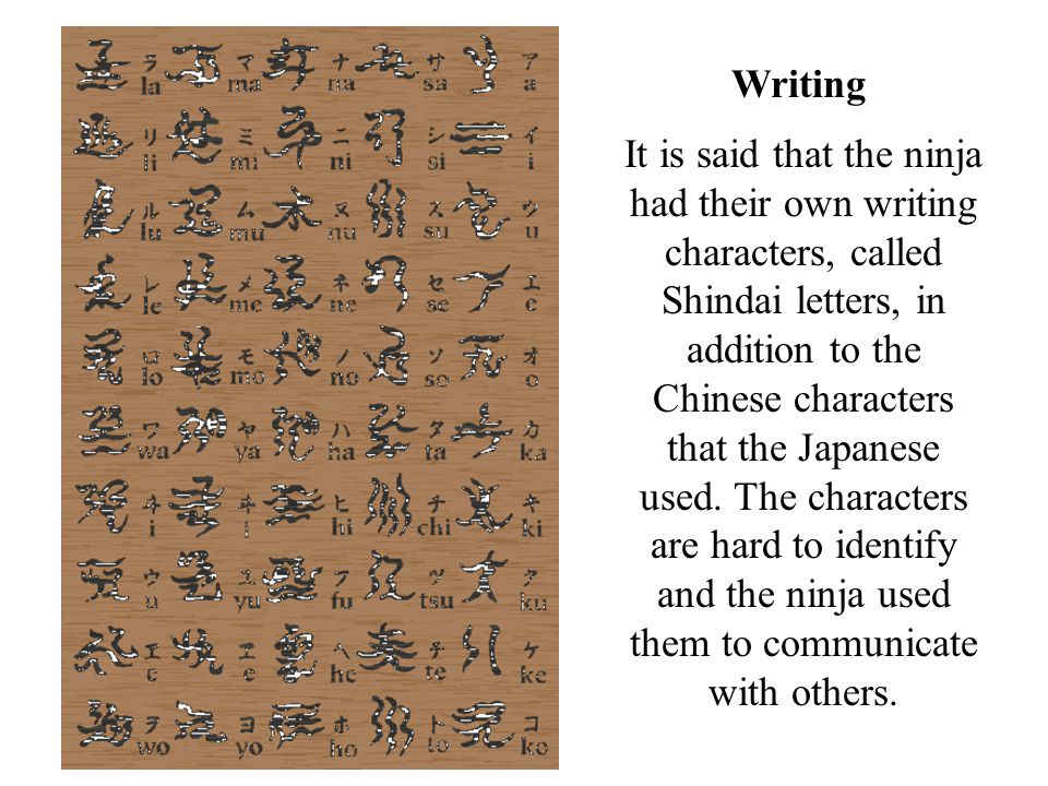It is said that the ninja had their own writing characters, called Shindai letters, in addition to the Chinese characters that the Japanese used.