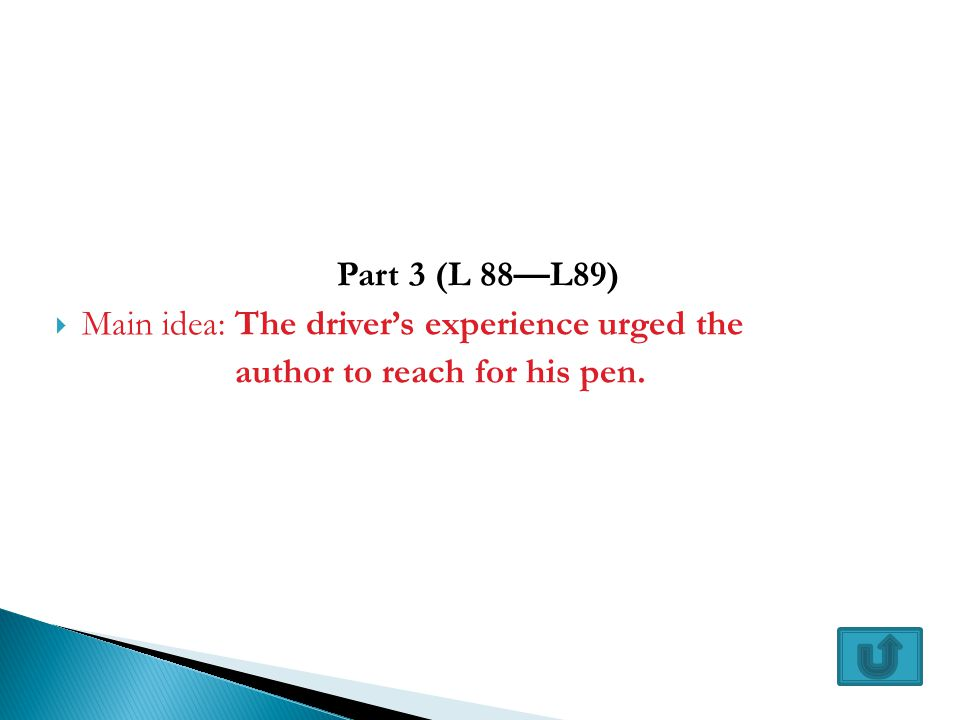 Part 3 (L 88—L89)  Main idea: The driver's experience urged the author to reach for his pen.