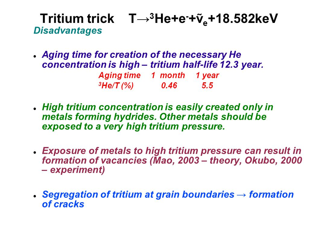 Comparison of hydrogen release from the initial sample (1) and the sample treated in high protium pressure (2)‏ Sorption time – 1 hr, hydrogen pressure - 37.4 torr, T=770K