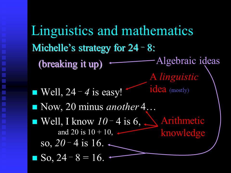 More generally, (d+2) (r+7) = d r 2 7 dr 7d7d 2r2r 14 2r + dr 7d + 14 2r + 14 dr + 7d