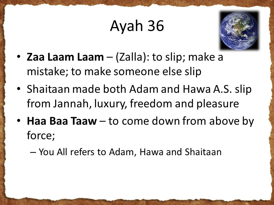 Ayah 36 Aai'in Daal Waaw – 1.crossing limits in your enmity 2.