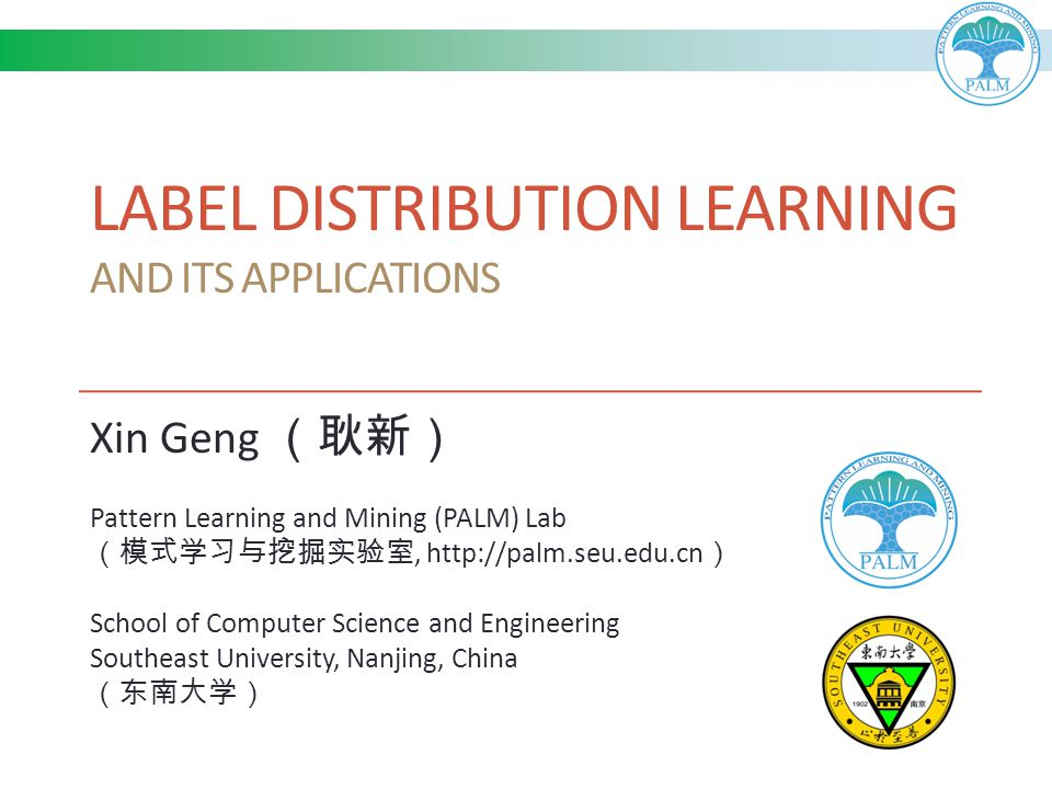 Interested? Download the LDL Matlab package from http://cse.seu.edu.cn/PersonalPage/xgeng/LDL