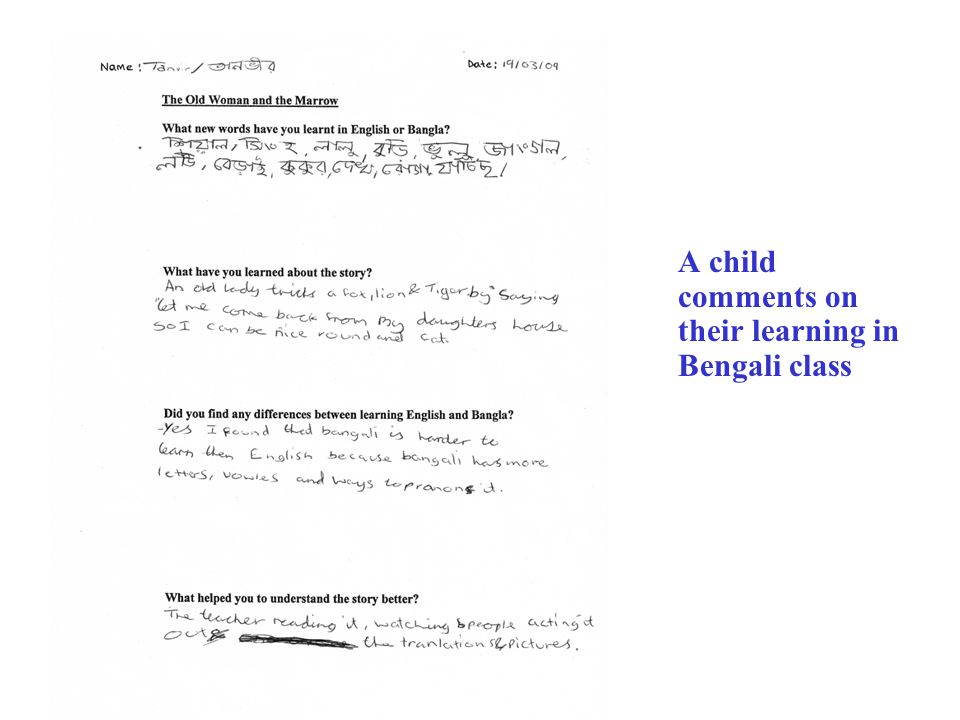A child comments on their learning in Bengali class