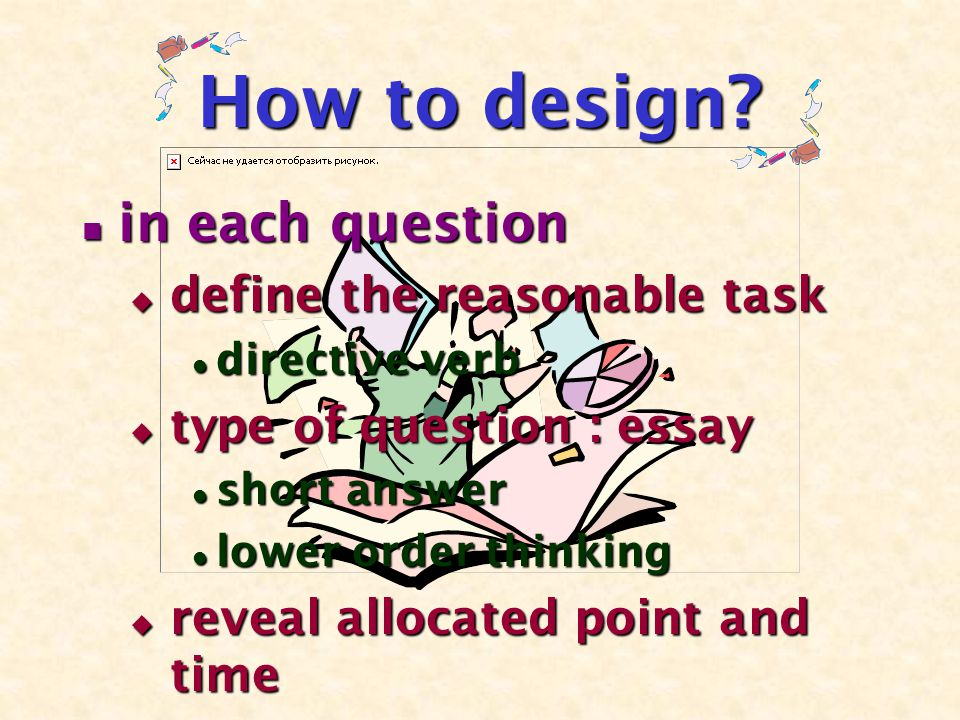 How to design.