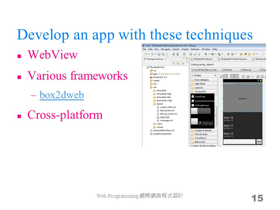 Develop an app with these techniques WebView Various frameworks –box2dwebbox2dweb Cross-platform Web Programming 網際網路程式設計 15