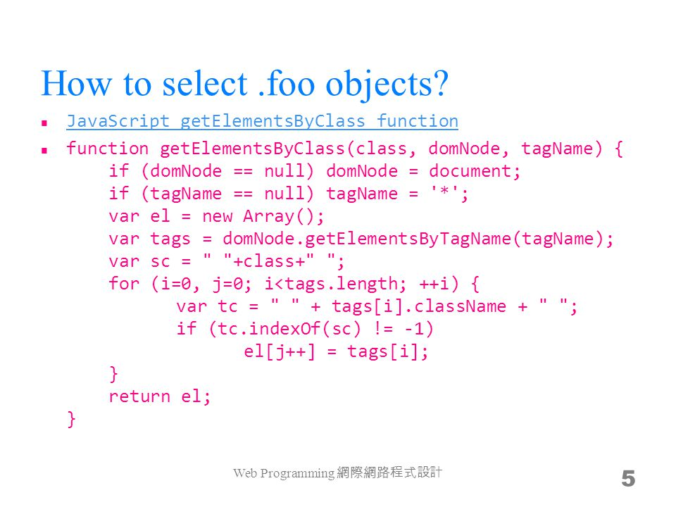 How to select.foo objects.