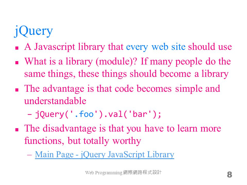 jQuery A Javascript library that every web site should use What is a library (module).