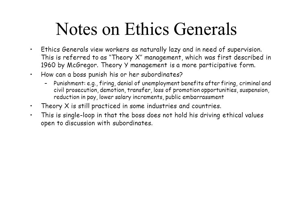 Notes on Ethics Generals Ethics Generals view workers as naturally lazy and in need of supervision.