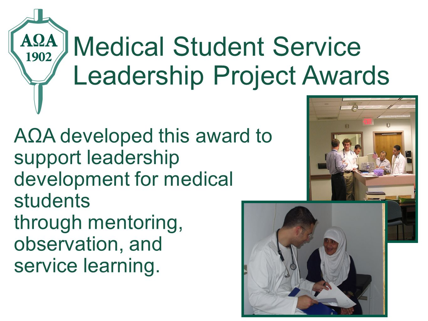 AΩA developed this award to support leadership development for medical students through mentoring, observation, and service learning.