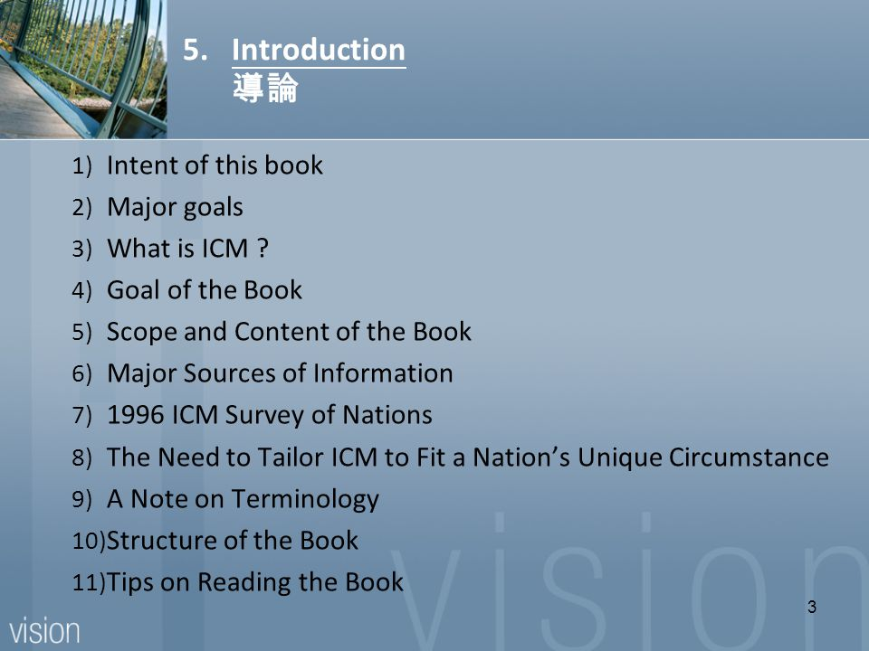 5.Introduction 導論 1) Intent of this book 2) Major goals 3) What is ICM .