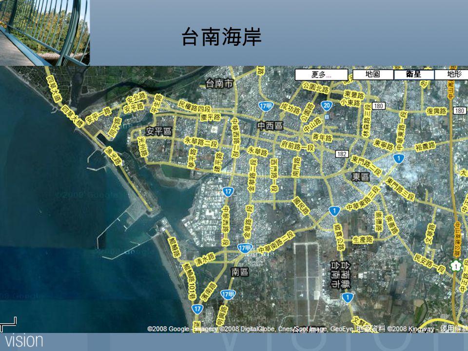 台南海岸 7