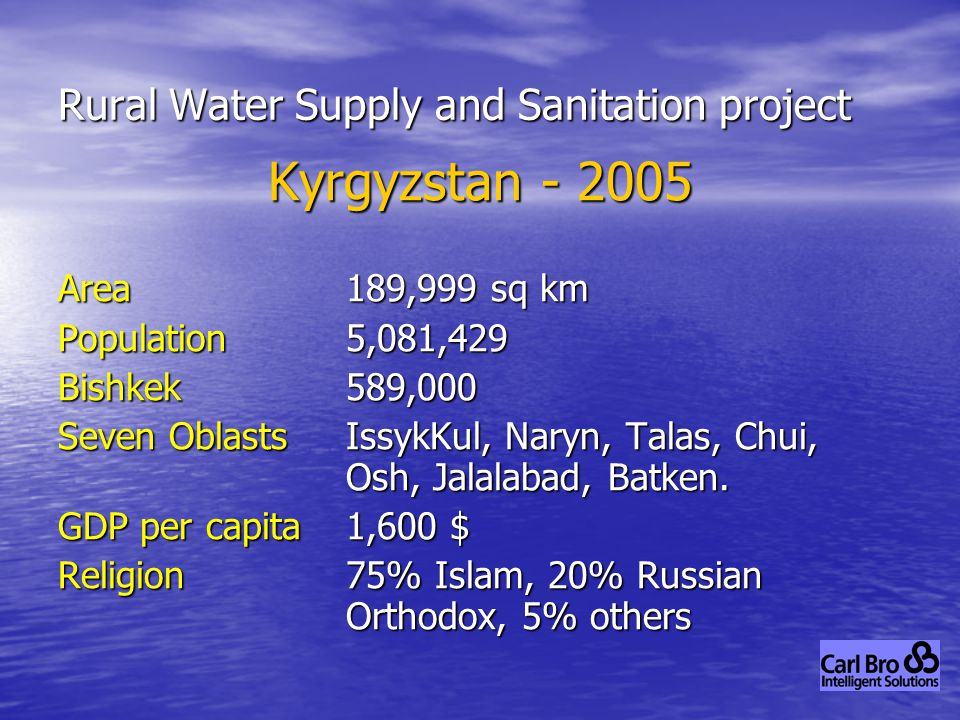 Rural Water Supply and Sanitation Project in Kyrgyzstan