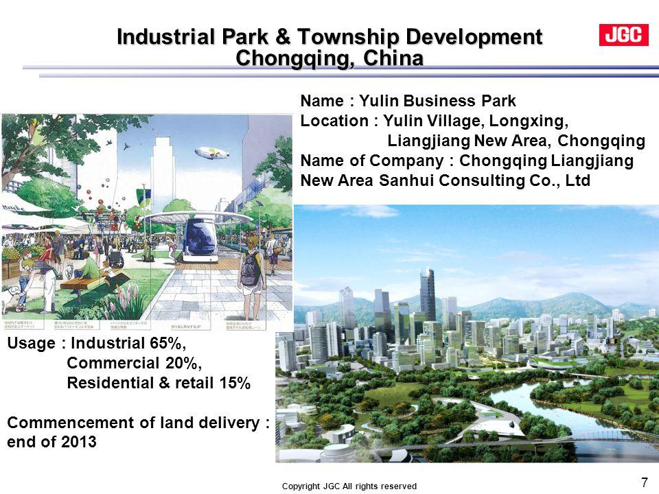 Industrial Park & Township Development Chongqing, China Name : Yulin Business Park Location : Yulin Village, Longxing, Liangjiang New Area, Chongqing