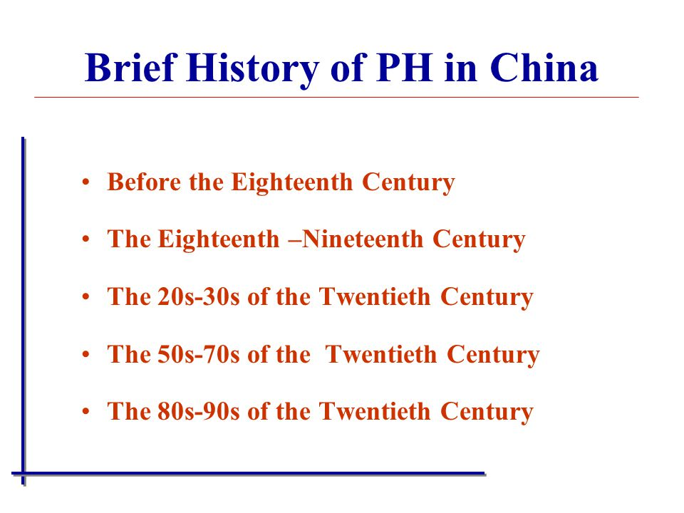 Brief History of PH in China Before the Eighteenth Century The Eighteenth –Nineteenth Century The 20s-30s of the Twentieth Century The 50s-70s of the Twentieth Century The 80s-90s of the Twentieth Century