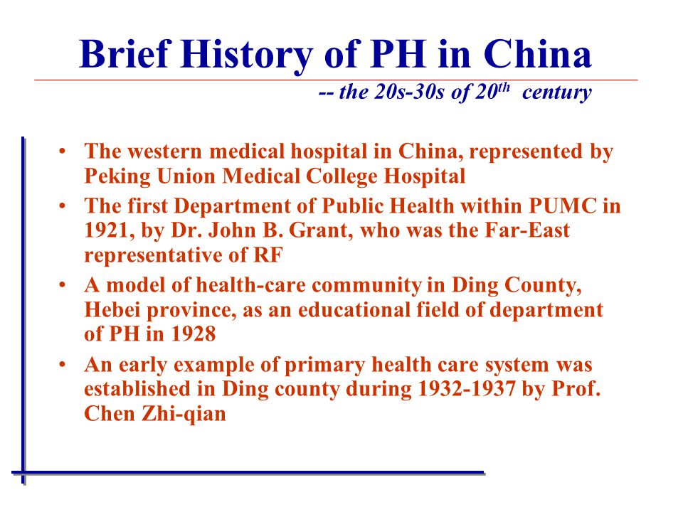 The western medical hospital in China, represented by Peking Union Medical College Hospital The first Department of Public Health within PUMC in 1921, by Dr.