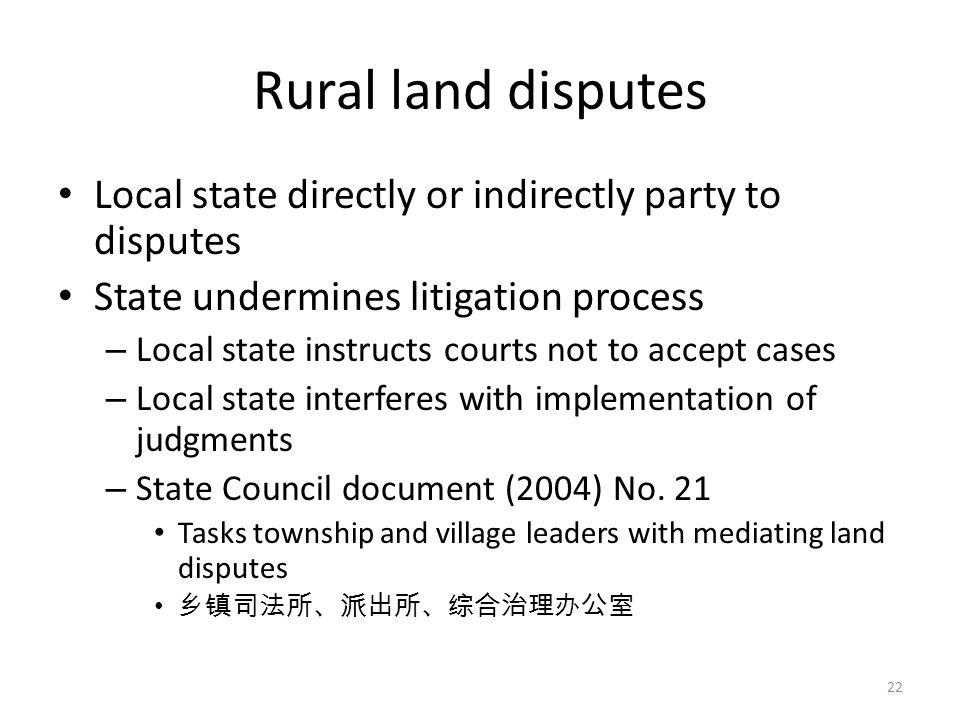 Rural land disputes Local state directly or indirectly party to disputes State undermines litigation process – Local state instructs courts not to acc
