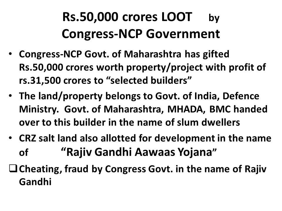 Rs.50,000 crores LOOT by Congress-NCP Government Congress-NCP Govt.