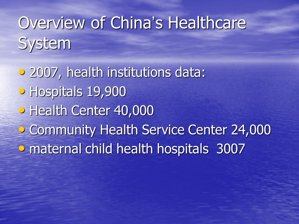 China ' s Hospital System Hospital classification---according to functions, tasks and scopes of services:  Comprehensive hospitals  Specialized Hospitals Dental Hospital, Tumor hospital, Children ' s hospital, mental hospital, Infectious diseases hospital, Dental Hospital, Tumor hospital, Children ' s hospital, mental hospital, Infectious diseases hospital, dermatosis hospital, plastic surgery hospital, Cosmetic surgery hospital, Rehabilitation hospital dermatosis hospital, plastic surgery hospital, Cosmetic surgery hospital, Rehabilitation hospital  Hospitals of Chinese Medicine, Minority Hospital