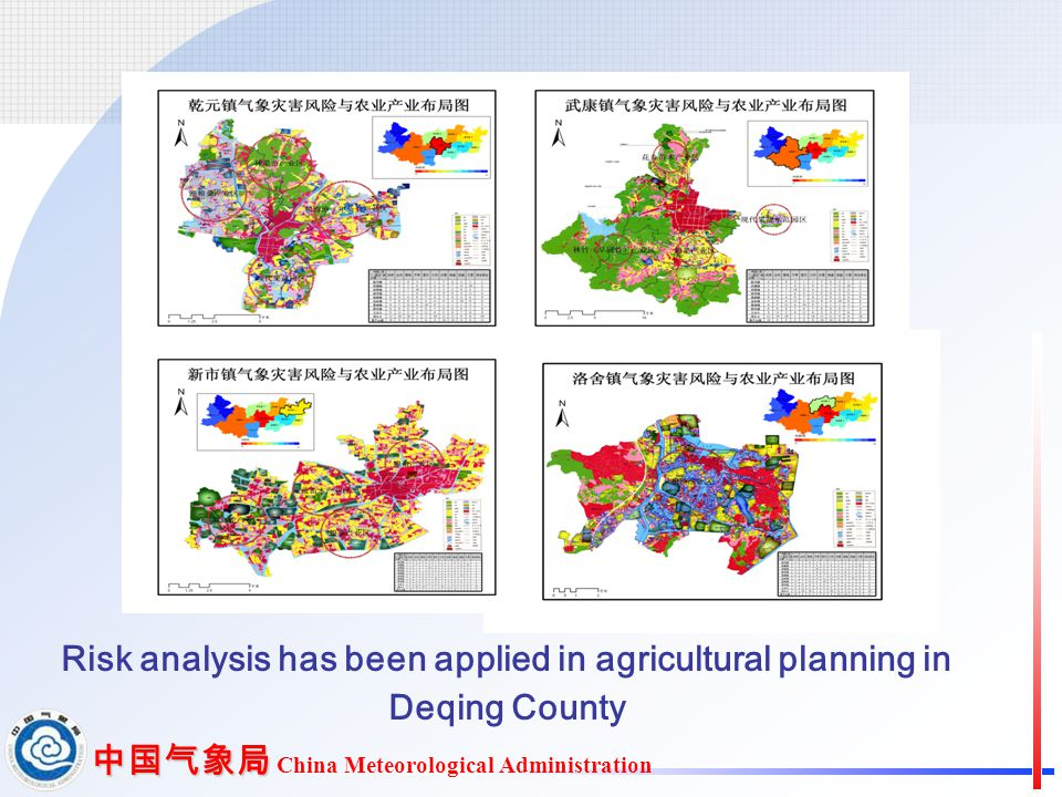 中国气象局 中国气象局 China Meteorological Administration Risk analysis has been applied in agricultural planning in Deqing County