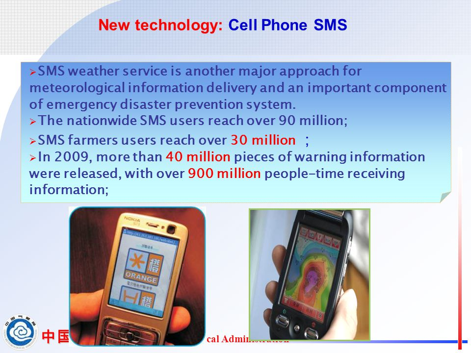 中国气象局 中国气象局 China Meteorological Administration  SMS weather service is another major approach for meteorological information delivery and an important component of emergency disaster prevention system.
