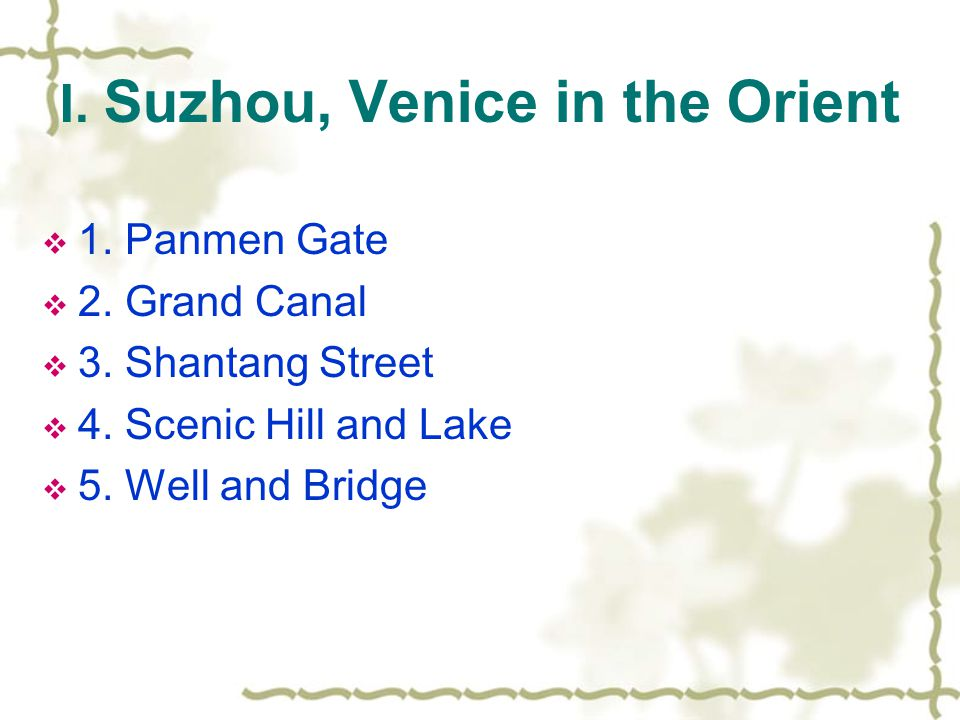 I. Suzhou, Venice in the Orient  1. Panmen Gate  2.