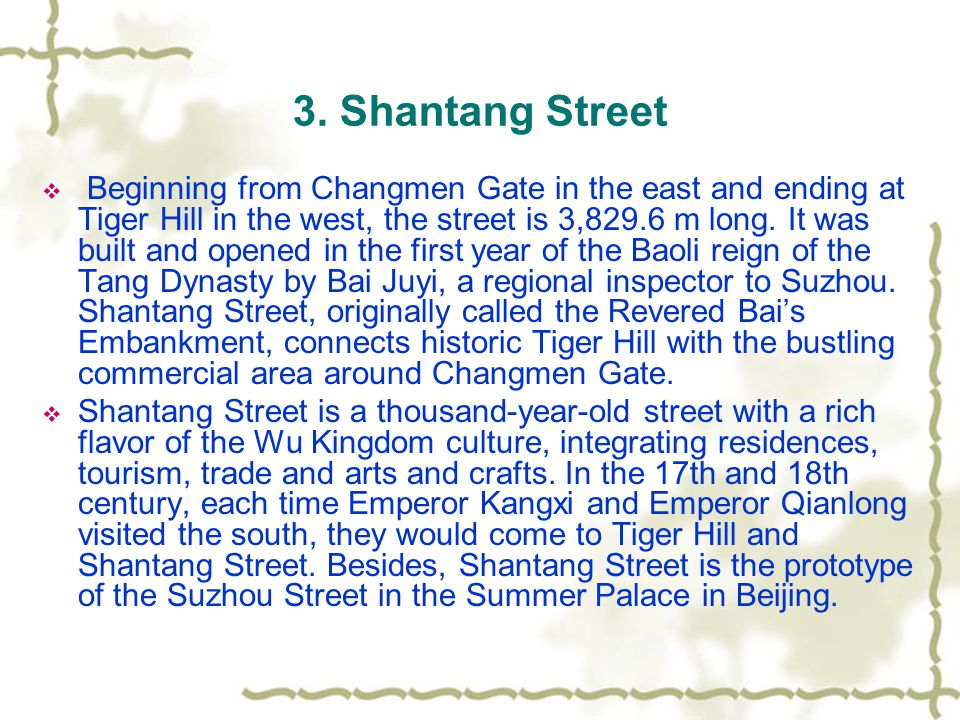 3. Shantang Street  Beginning from Changmen Gate in the east and ending at Tiger Hill in the west, the street is 3,829.6 m long. It was built and ope