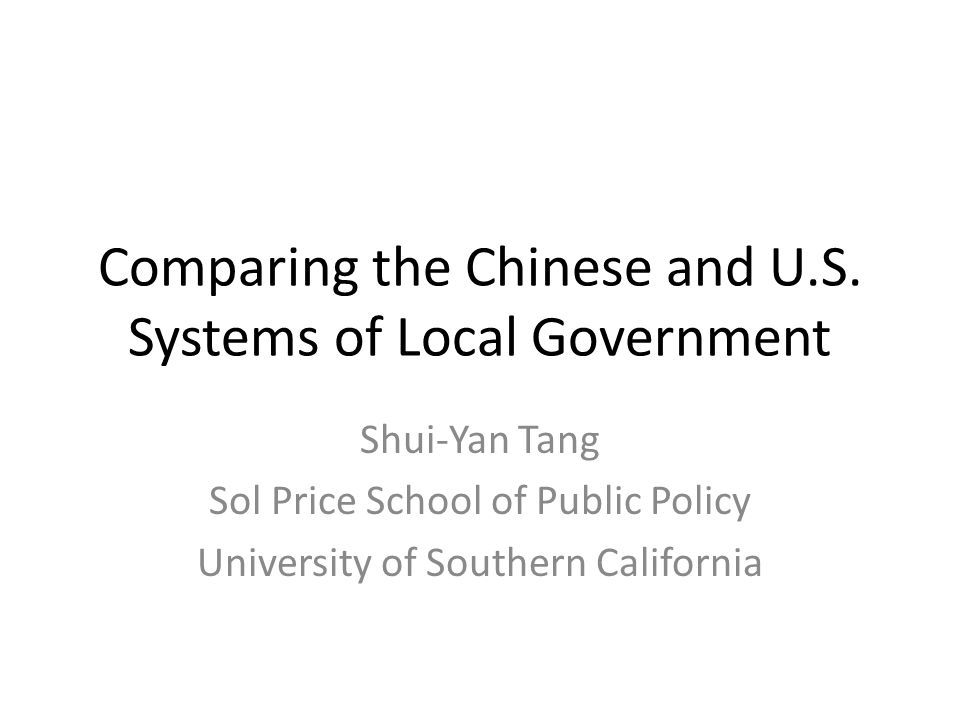 China A unified personnel administrative system: a key motivation for top local officials is to move up the levels of government; one can attain a higher administrative rank only by moving up to a higher level of government; vertical more than horizontal accountability; a similar system in traditional China; exception: Han Dynasty 漢朝 was known in Chinese history as having a strong local government system; local officials were accorded high status (heads of prefectures have an equivalent rank as central ministers 郡太守与九卿都是二千石的官 ).
