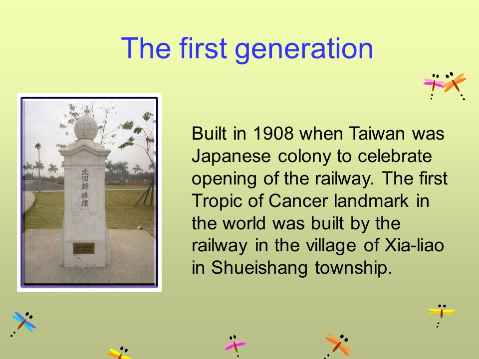 The first generation Built in 1908 when Taiwan was Japanese colony to celebrate opening of the railway.