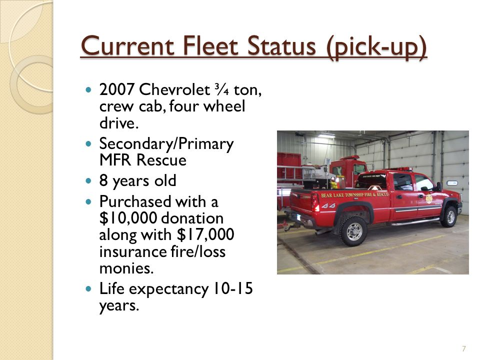 Summary Progressive, forward thinking and fiscally responsible fire department.