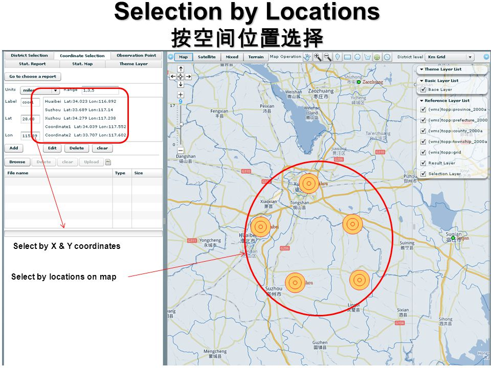 Selection by Locations 按空间位置选择 Select by X & Y coordinates Select by locations on map