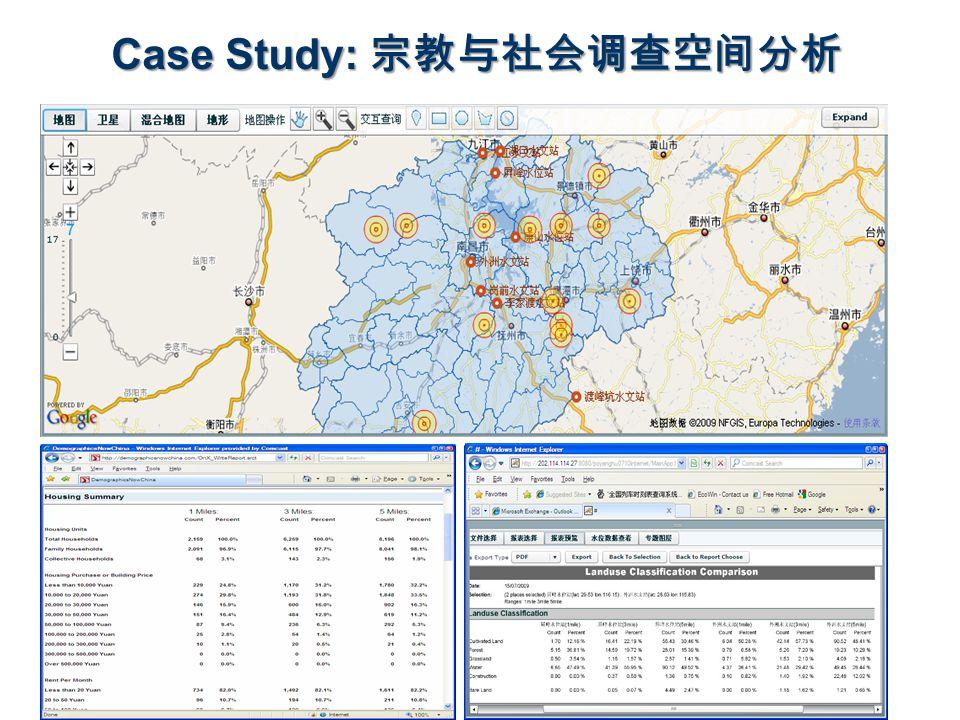 Case Study: 宗教与社会调查空间分析