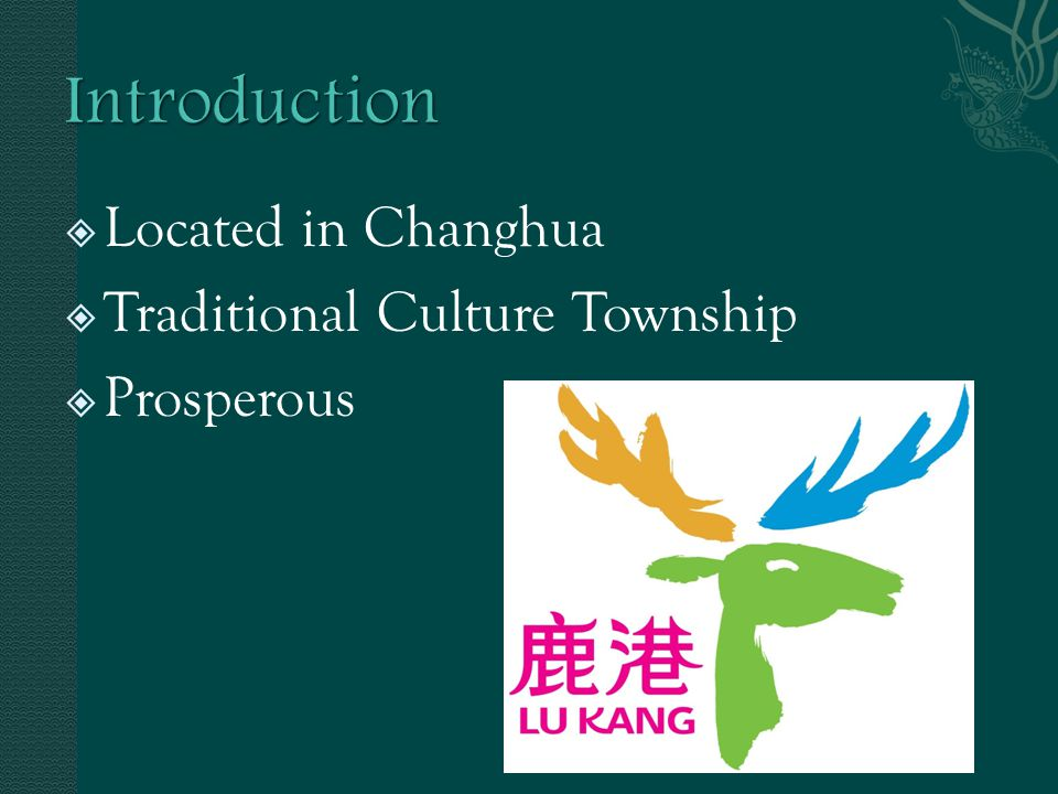  Located in Changhua  Traditional Culture Township  Prosperous