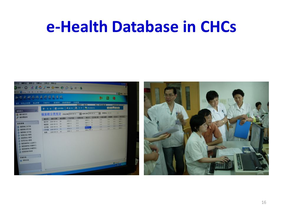 e-Health Database in CHCs 16
