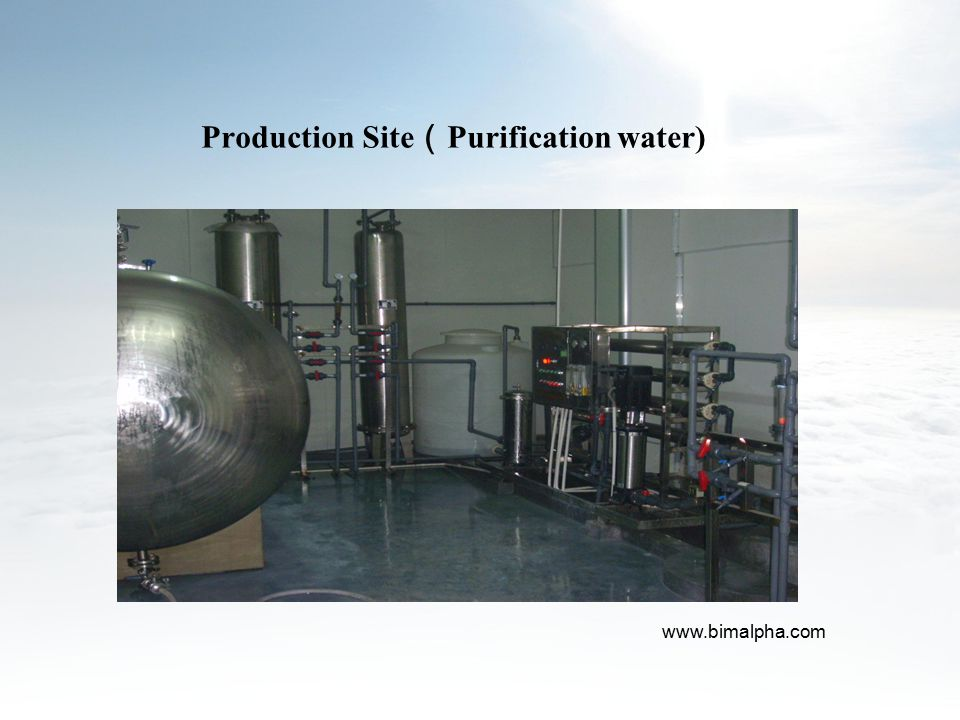 Application www.bimalpha.com In Pharmaceutical Industries