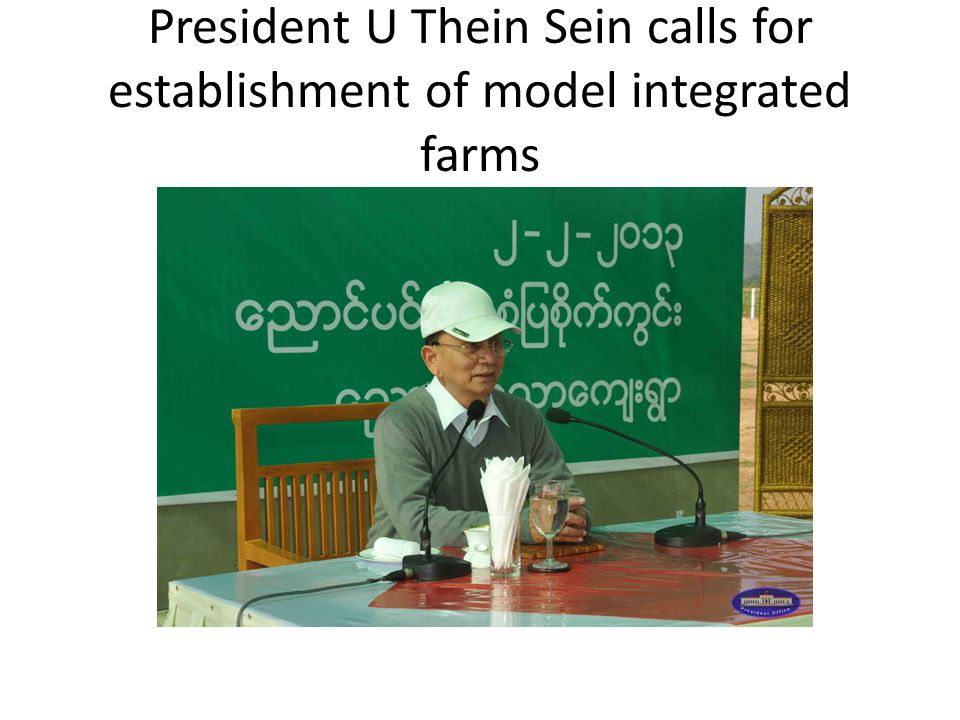 President U Thein Sein calls for establishment of model integrated farms