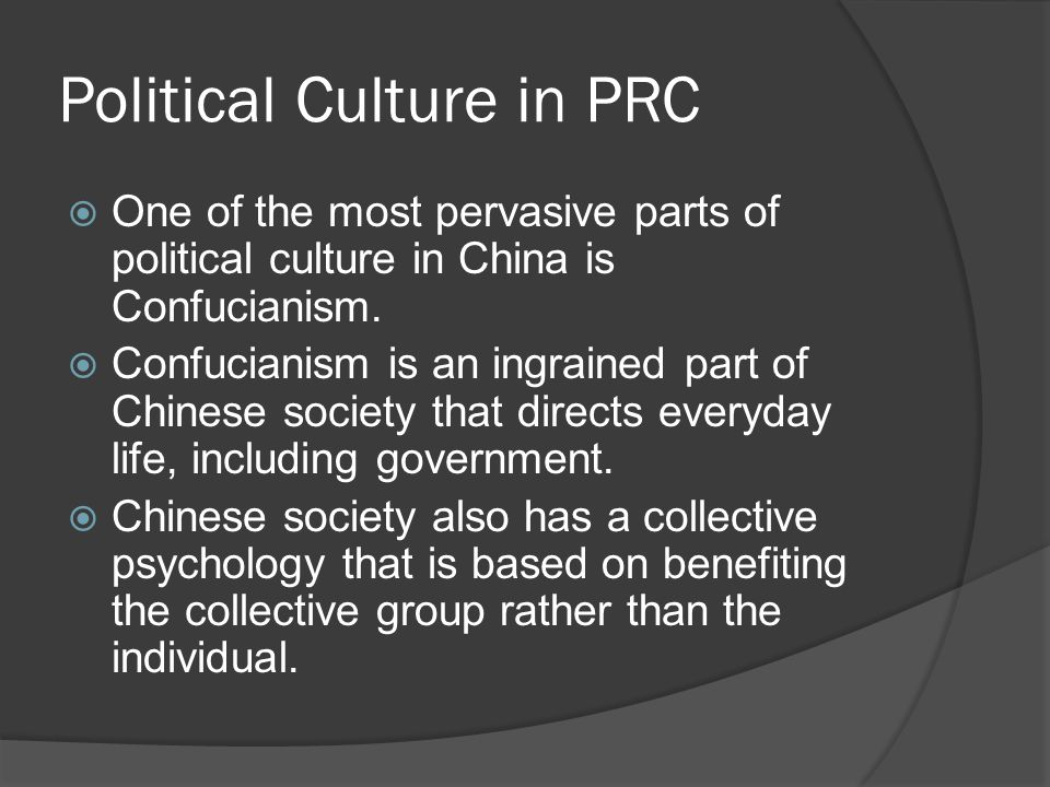Goals of the CCP  Most objectives in Chinese public policy, as postulated by the ruling self-perpetuating elite of the CCP, involve strengthening its stature at the global level  Aim to garner international respect for China as a economic and political superpower- the elite are extreme nationalists  Very few purely domestic policies- mainly directed toward maintaining the power of the CCP and quelling political differences