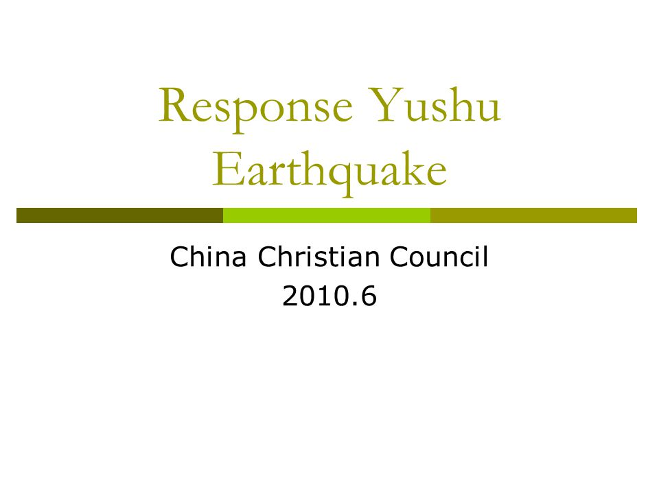 Response Yushu Earthquake China Christian Council 2010.6