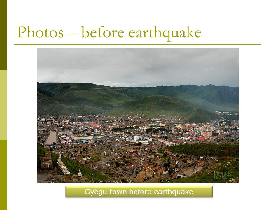 Photos – before earthquake Gyêgu town before earthquake
